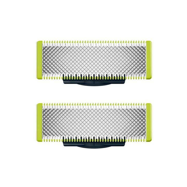 PHILIPS Ersatzklingen für Herrenrasierer OneBlade QP220/50 (2 Stück)