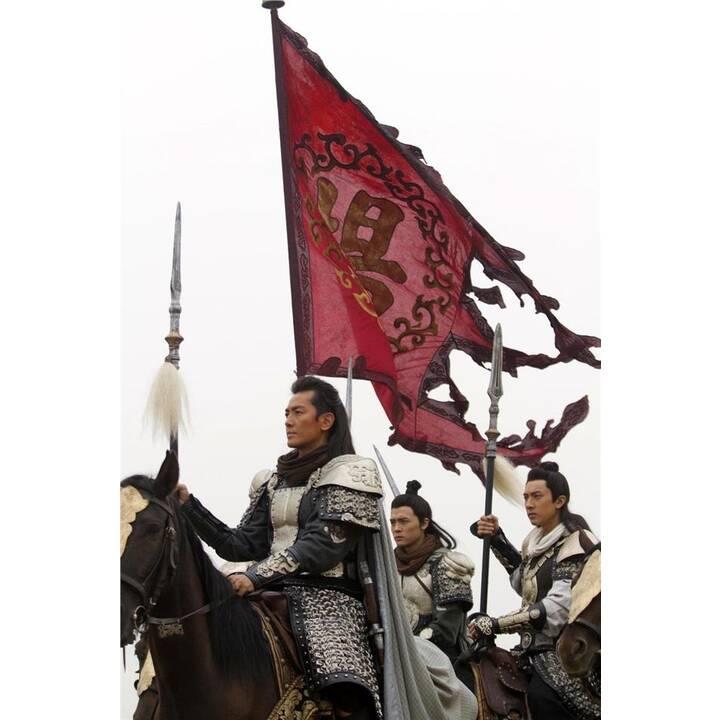 Die Söhne des Generals Yang (Mandarin, DE)