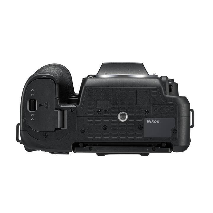 NIKON D7500 + AF-S DX 16-80mm F2.8-4 E ED VR (20.9 MP, WLAN, Bluetooth)