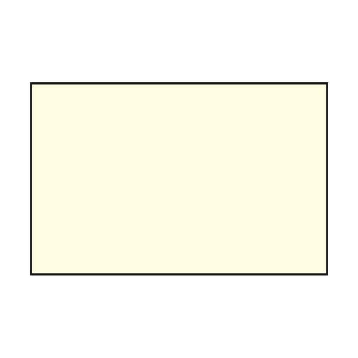 SIGEL Visitenkarten Vanille 85 x 55 mm - 100 Stück