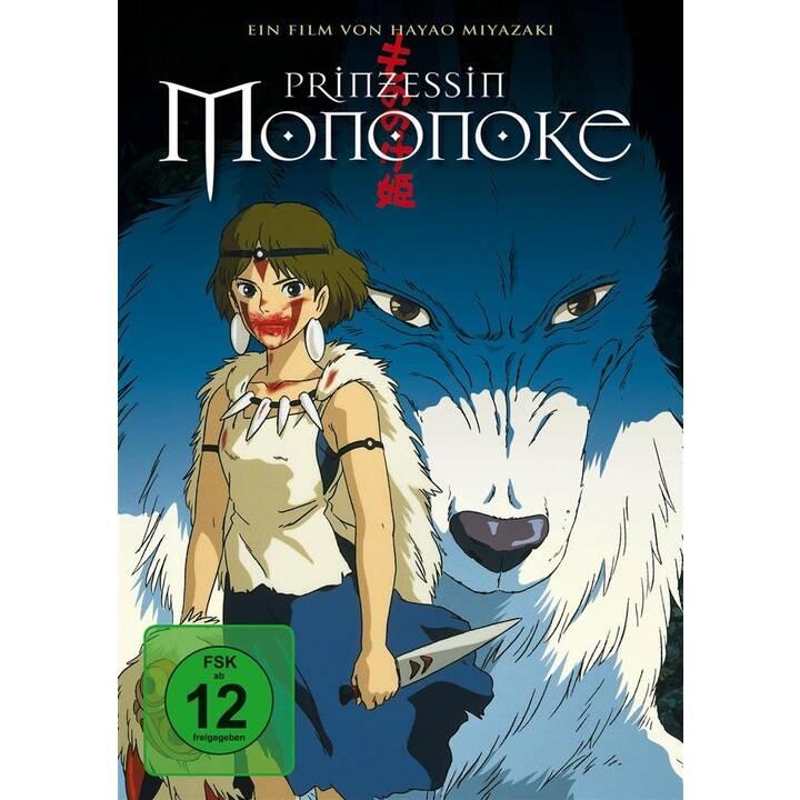 Prinzessin Mononoke (DE, JA)
