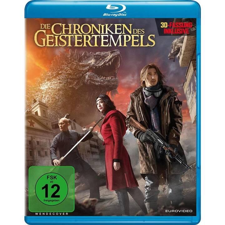 Die Chroniken des Geistertempels (DE)