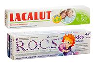 Дитячі зубні пасти та гелі