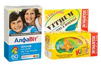 Вітаміни для дітей та підлітків