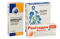 Препараты для лечения язвы и гастрита