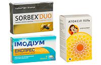 Препараты при диареи, отравлении