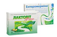 Препараты при дисбактериозе