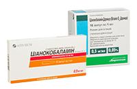 Препараты витамина b12 и фолиевой кислоты