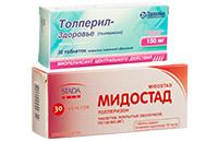 Міорелаксанти (розслаблюючі препарати)