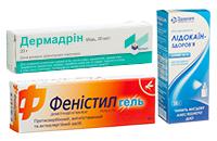 Препарати від сверблячки та укусів комах