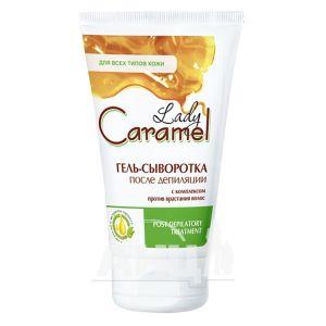 Гель-сироватка Caramel після депіляції 150 мл