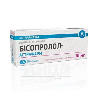 Бісопролол-Астрафарм таблетки 10 мг блістер №20