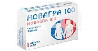 Новагра 100 таблетки вкриті плівковою оболонкою 100 мг №1