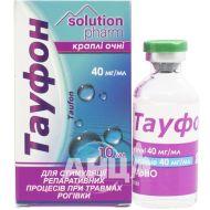 Тауфон капли глазные 40 мг/мл флакон 10 мл