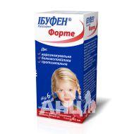 Ібуфен форте суспензія оральна 200 мг/5 мл флакон 40 мл з ароматом полуниці №1