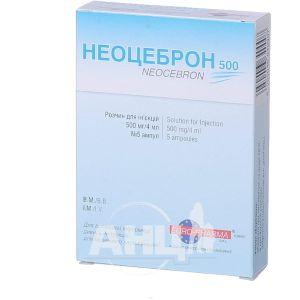 Неоцеброн раствор для инъекций 500 мг/4 мл ампула 4 мл №5
