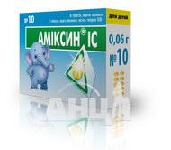 Амиксин ІС таблетки покрытые оболочкой 0,06 г блистер №10