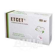 Етсет таблетки вкриті оболонкою 80 мг блістер №28