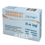 Золопент таблетки покрытые оболочкой кишечно-растворимой 20 мг блистер №14