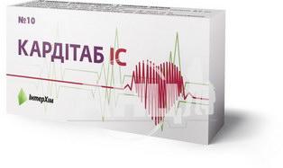 Кардітаб ІС таблетки сублінгвальні блістер №10