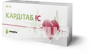 Кардітаб ІС таблетки блістер №10