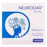 Нейродар раствор для инъекций 500 мг/4 мл ампула №5