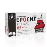 Эросил таблетки 100 мг блистер №2