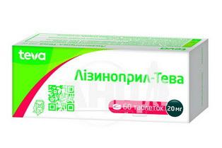 Лізиноприл-Тева таблетки 20 мг блістер №50