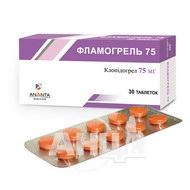 Фламогрель 75 таблетки вкриті плівковою оболонкою 75 мг блістер №30