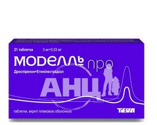 Моделль Про таблетки вкриті плівковою оболонкою 0,03 мг/ 3 мг блістер №21