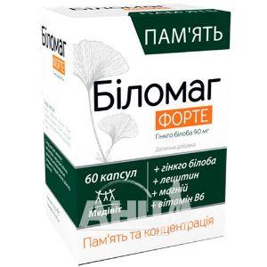 Биломаг форте медивит капсулы 570 мг №60