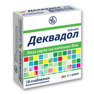 Деквадол таблетки для розсмоктування блістер №18