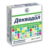 Деквадол таблетки для рассасывания блистер №18