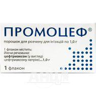 Промоцеф порошок для раствора для инъекций 1 г флакон №1