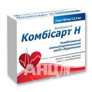 Комбісарт Н таблетки 5 мг /160 мг / 12,5мг №30