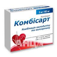 Комбісарт таблетки вкриті плівковою оболонкою 5 мг/ 160 мг блістер №30