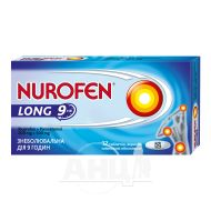Нурофєн Лонг таблетки вкриті плівковою оболонкою блістер №12