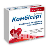 Комбісарт таблетки 10 мг /160 мг №30