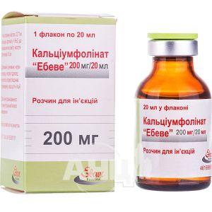 Кальціумфолінат Ебеве розчин для ін'єкцій 200 мг флакон 20 мл №1