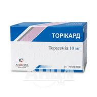 Торікард таблетки 10 мг блістер №30