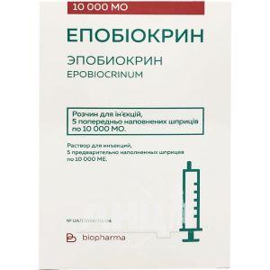 Епобіокрин розчин для ін'єкцій 10000 МО шприц №5
