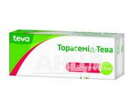 Торасемід-Тева таблетки 10 мг блістер №20