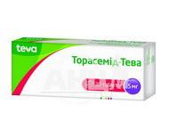 Торасемід-Тева таблетки 5 мг блістер №30