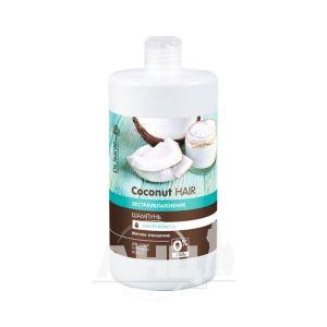 Шампунь для волос Dr.Sante Coconut Hair 1000 мл