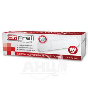 Пластир медичний на нетканій основі Dr.Frei 19 х 72 мм №10