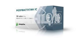 Розувастатин IC таблетки вкриті плівковою оболонкою 10 мг блістер №30