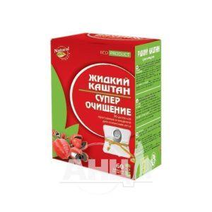 Рідкий каштан Супер очищення капсули 300 мг №60