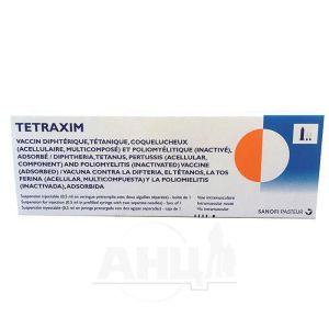 Тетраксим вакцина комбинированная суспензия для инъекций 1 доза шприц 0,5 мл №1