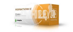 Розувастатин IC таблетки вкриті плівковою оболонкою 20 мг блістер №30