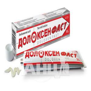 Долоксен фаст мазь 61,1 мг/г туба 50 г